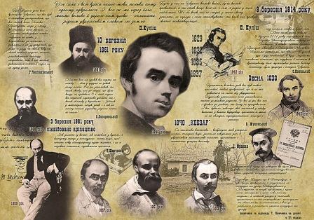 Українську мову Забороняли 134 рази!
